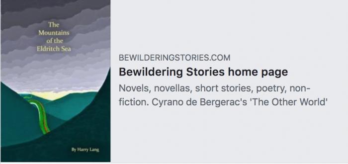 Bewildering Stories screenshot