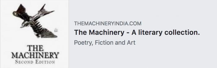 The Machinery screenshot